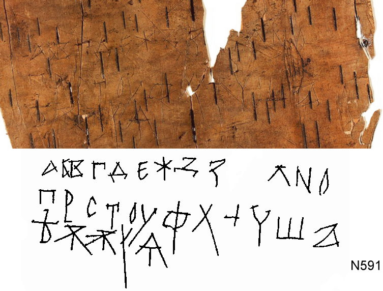 Birch_bark_alphabet_of_Novgorod.jpg